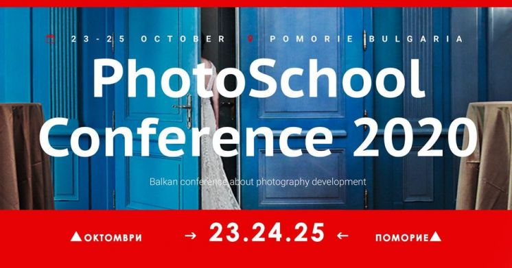 2020 PhotoSchool Conference